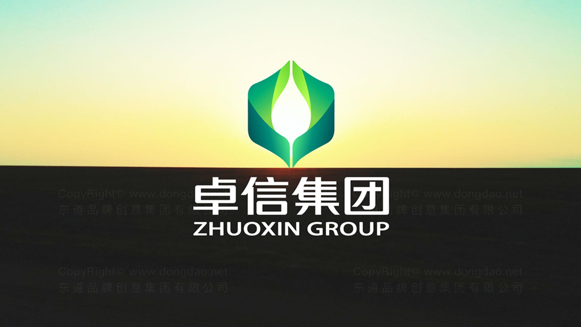 集团公司logo设计标志设计
