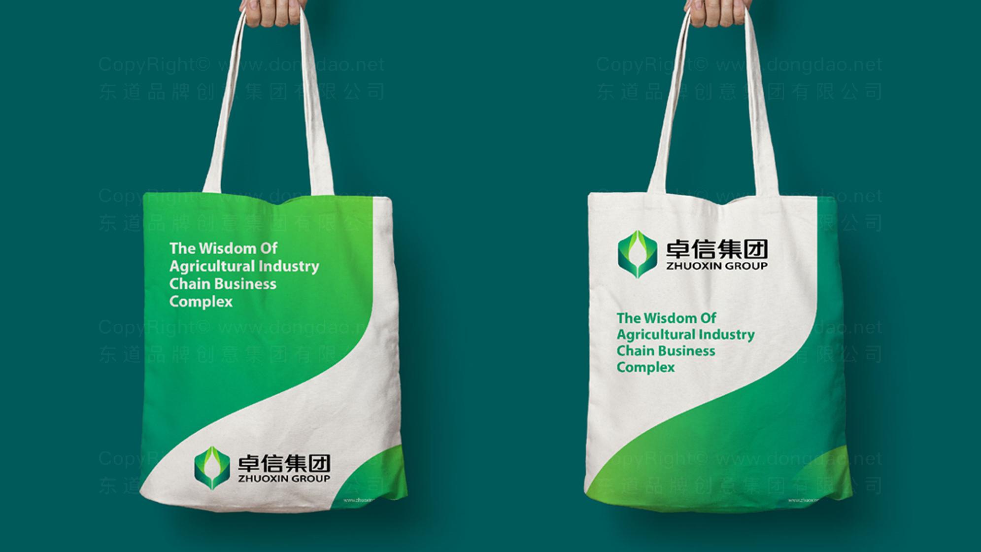 集团公司logo设计标志设计应用场景_3