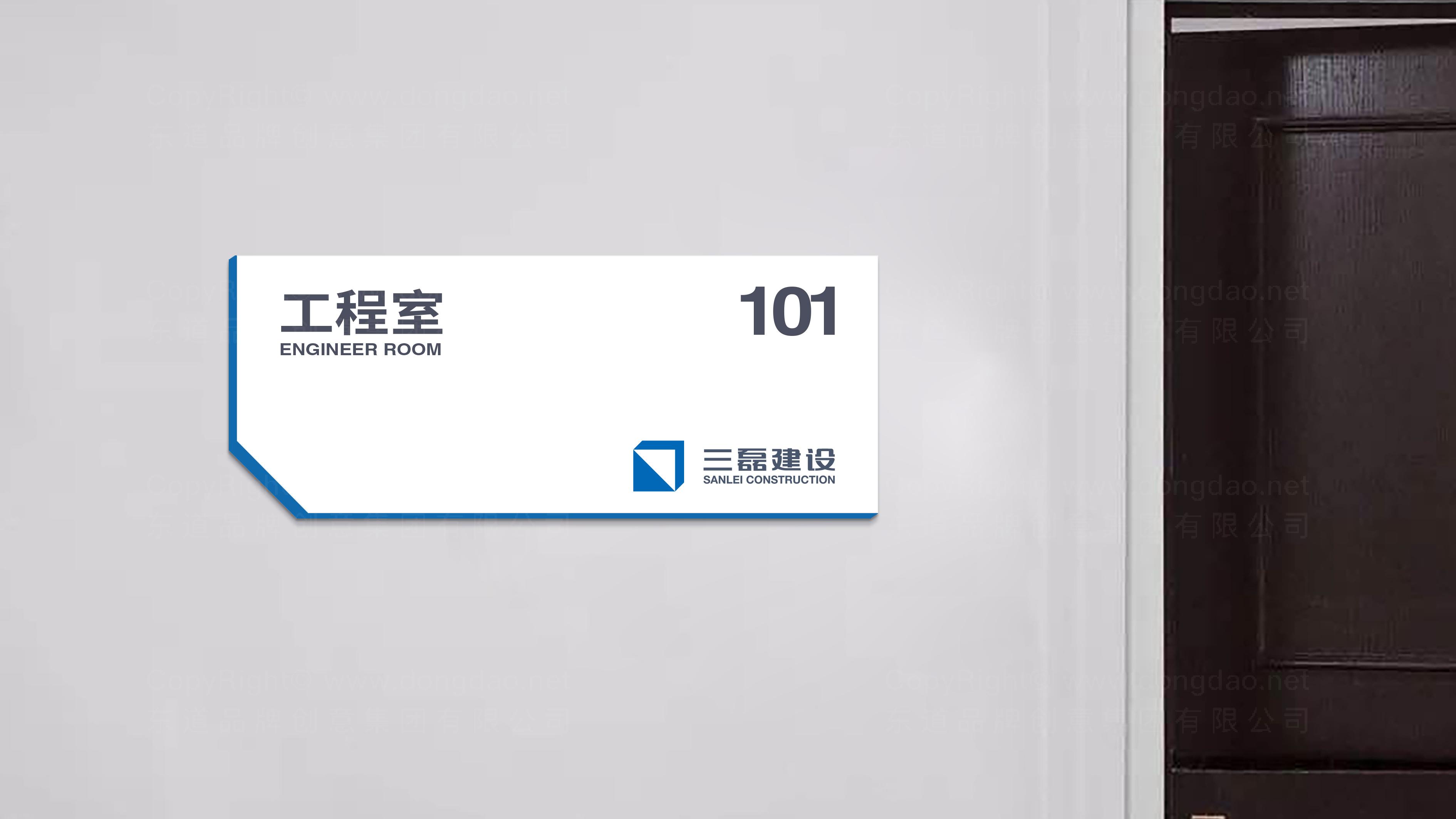 品牌设计三磊建设标志设计应用场景_2
