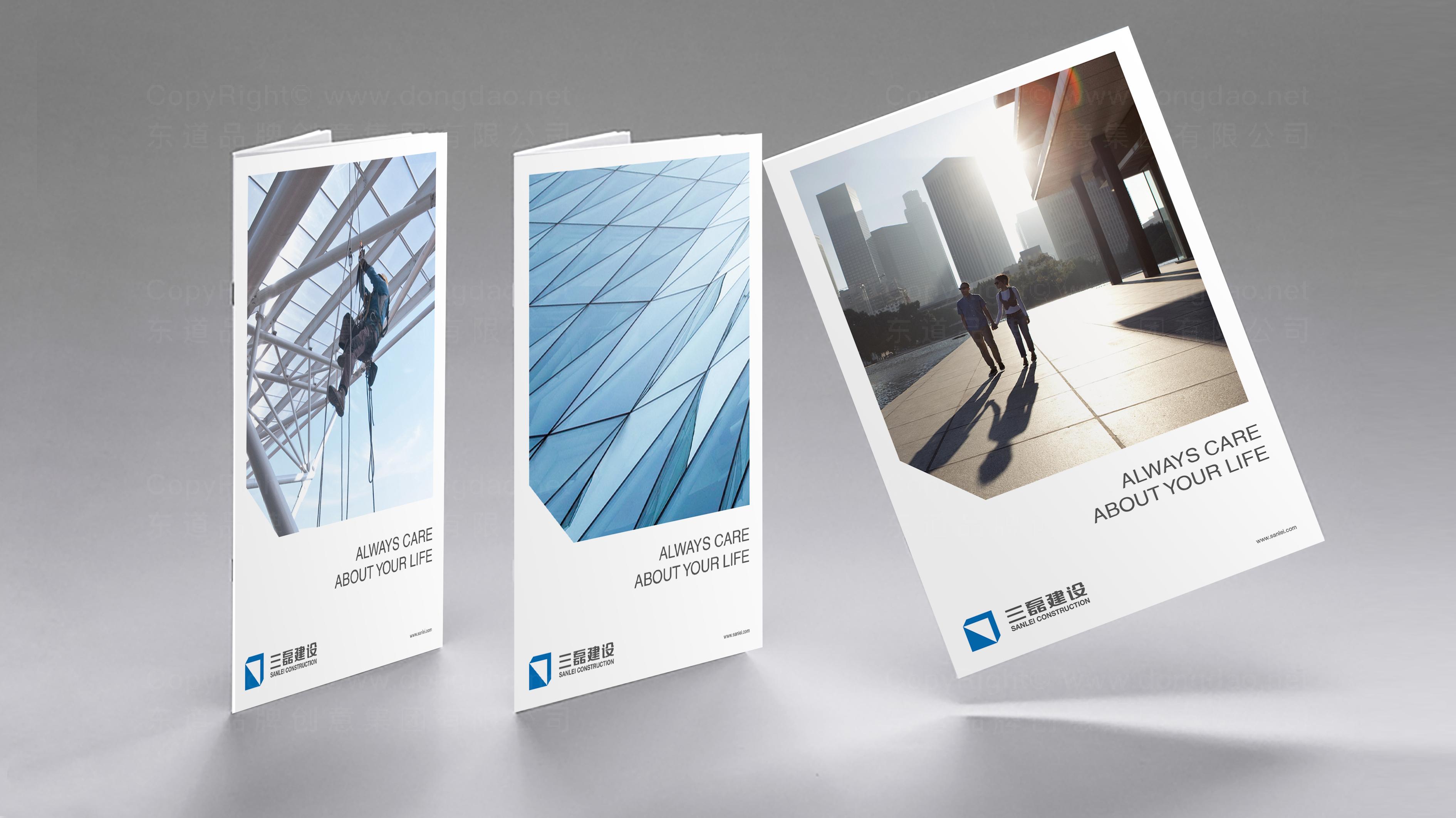 品牌设计三磊建设标志设计应用场景_4