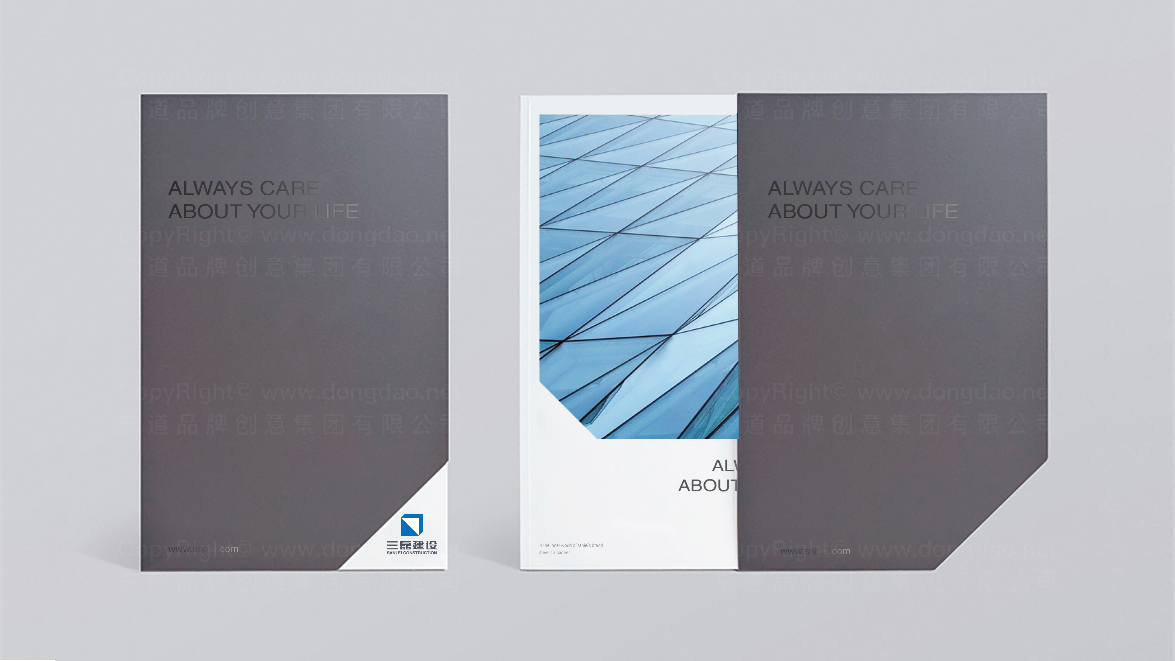 品牌设计三磊建设标志设计应用场景_5