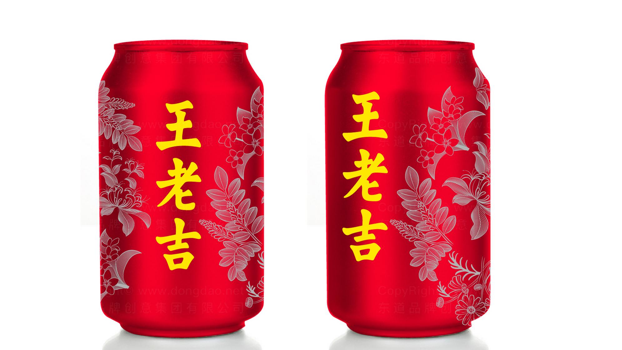 品牌设计王老吉LOGO优化应用场景