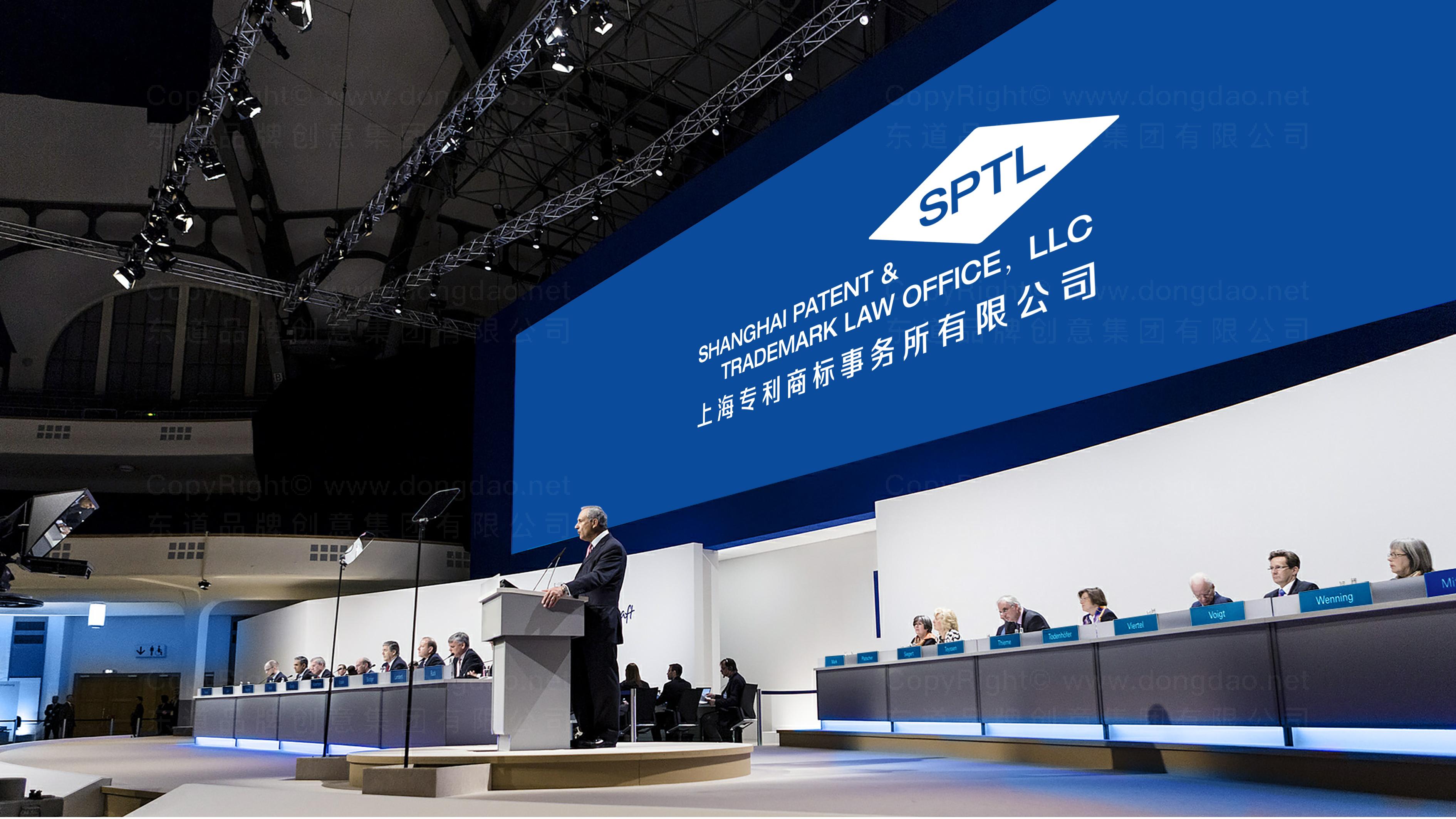 品牌设计案例上海专利商标事务所有限公司标志设计