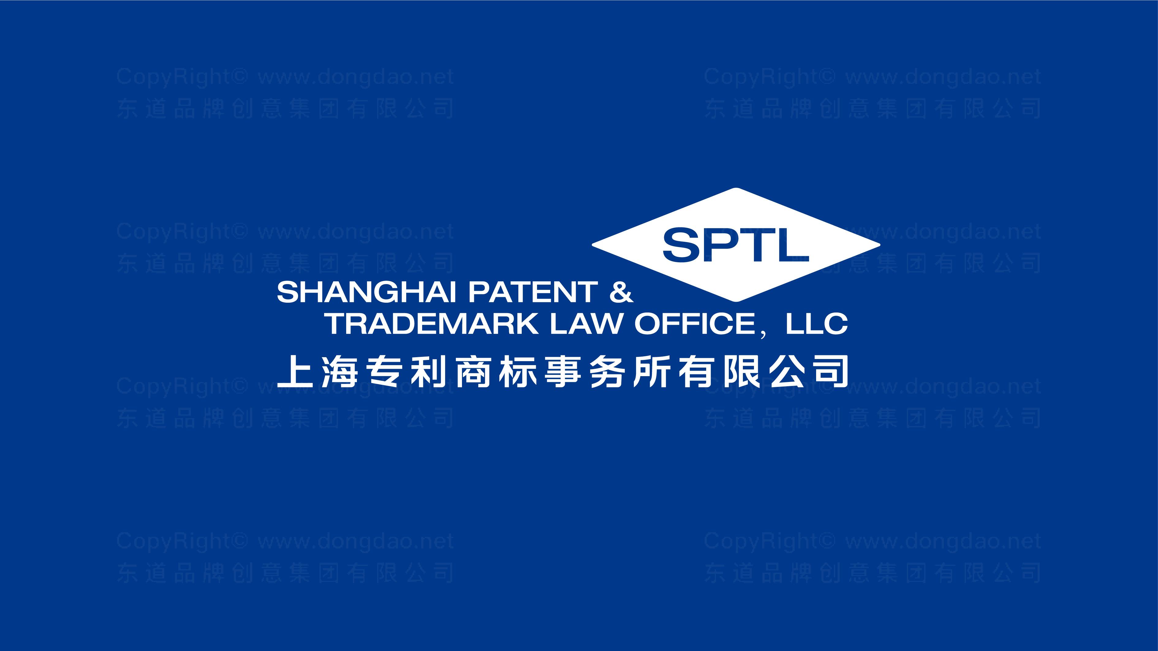 品牌设计上海专利商标事务所有限公司标志设计应用