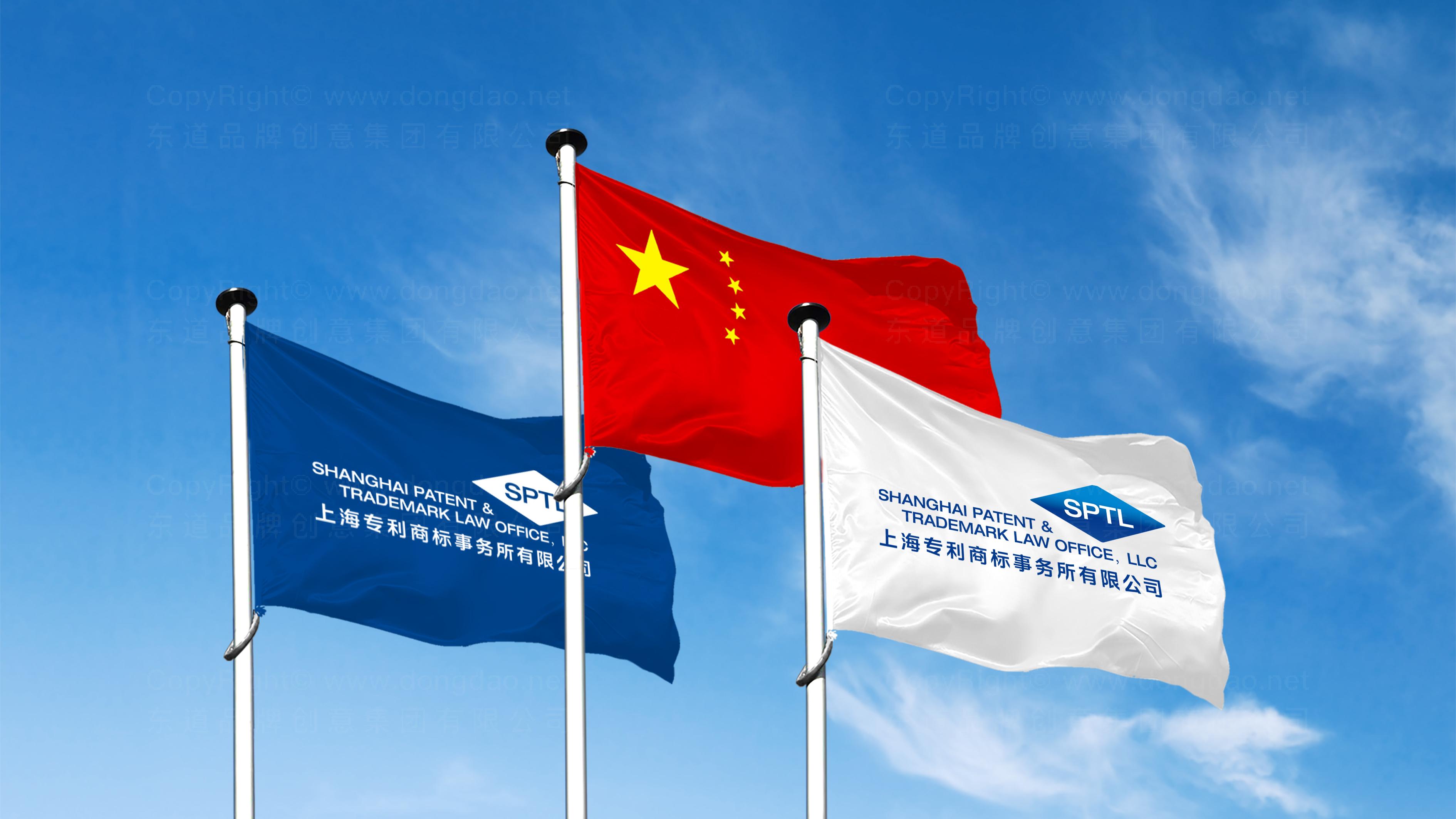 品牌设计上海专利商标事务所有限公司标志设计应用场景