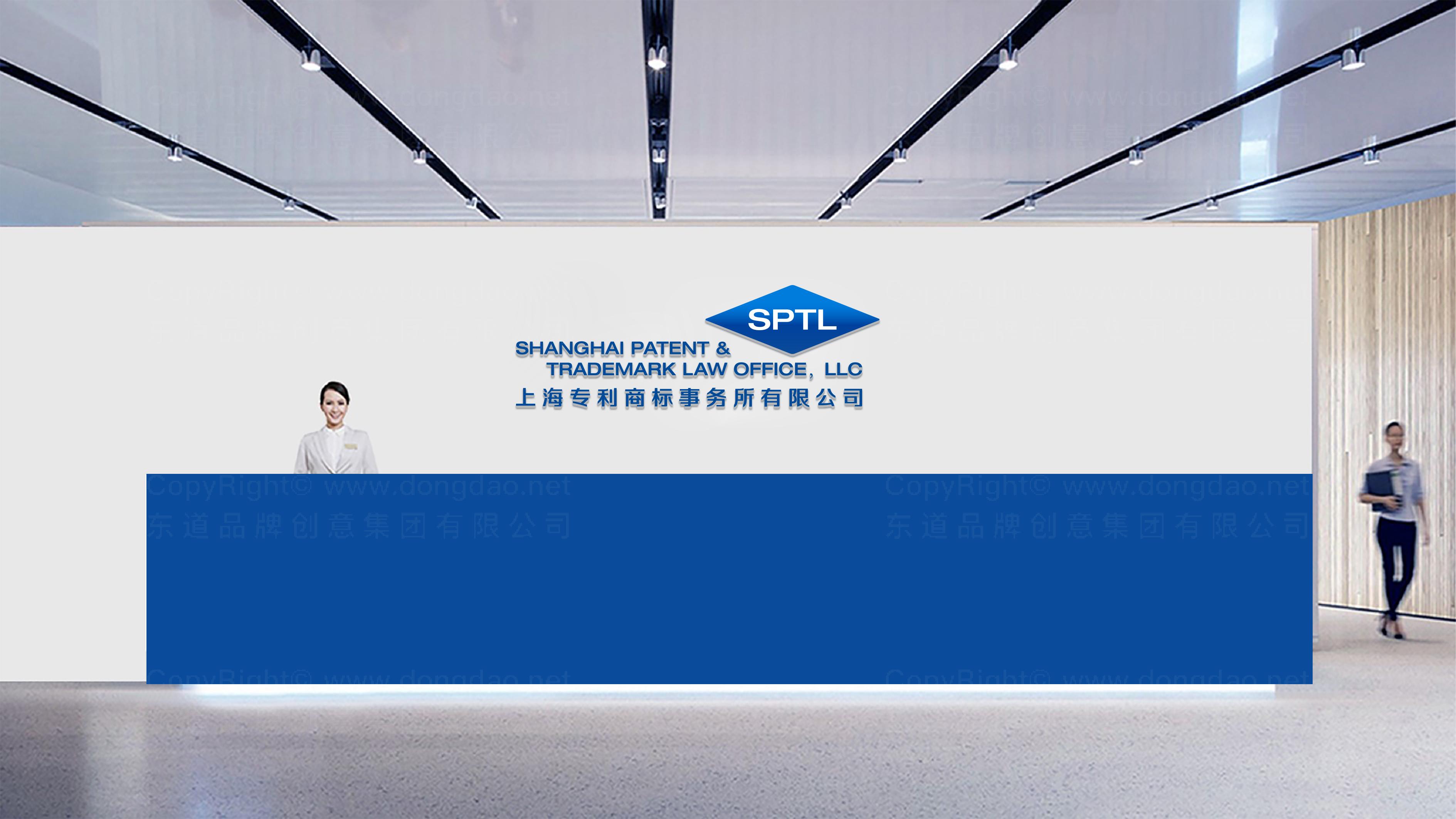 品牌设计上海专利商标事务所有限公司标志设计应用场景_1