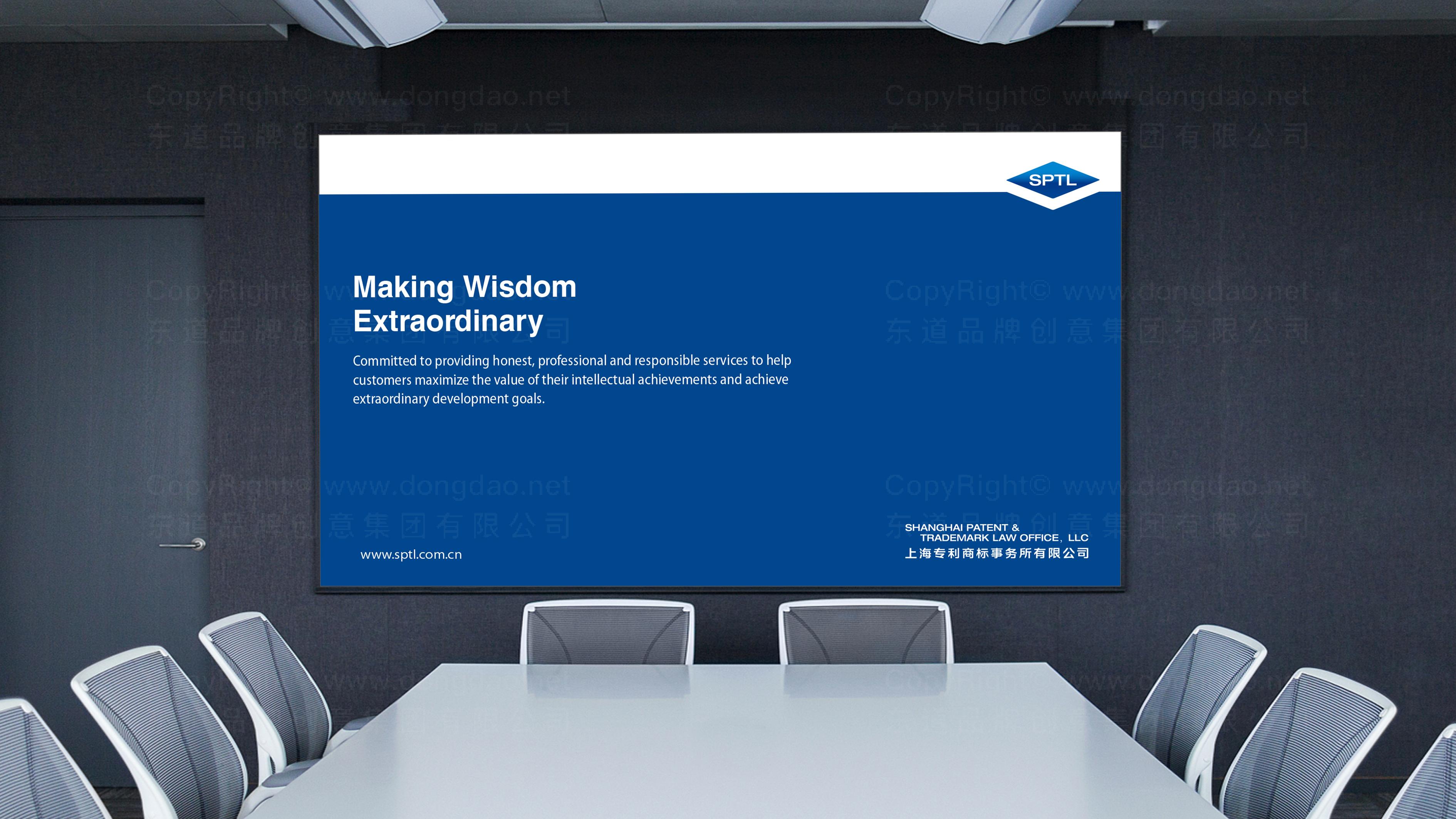 品牌设计上海专利商标事务所有限公司标志设计应用场景_5