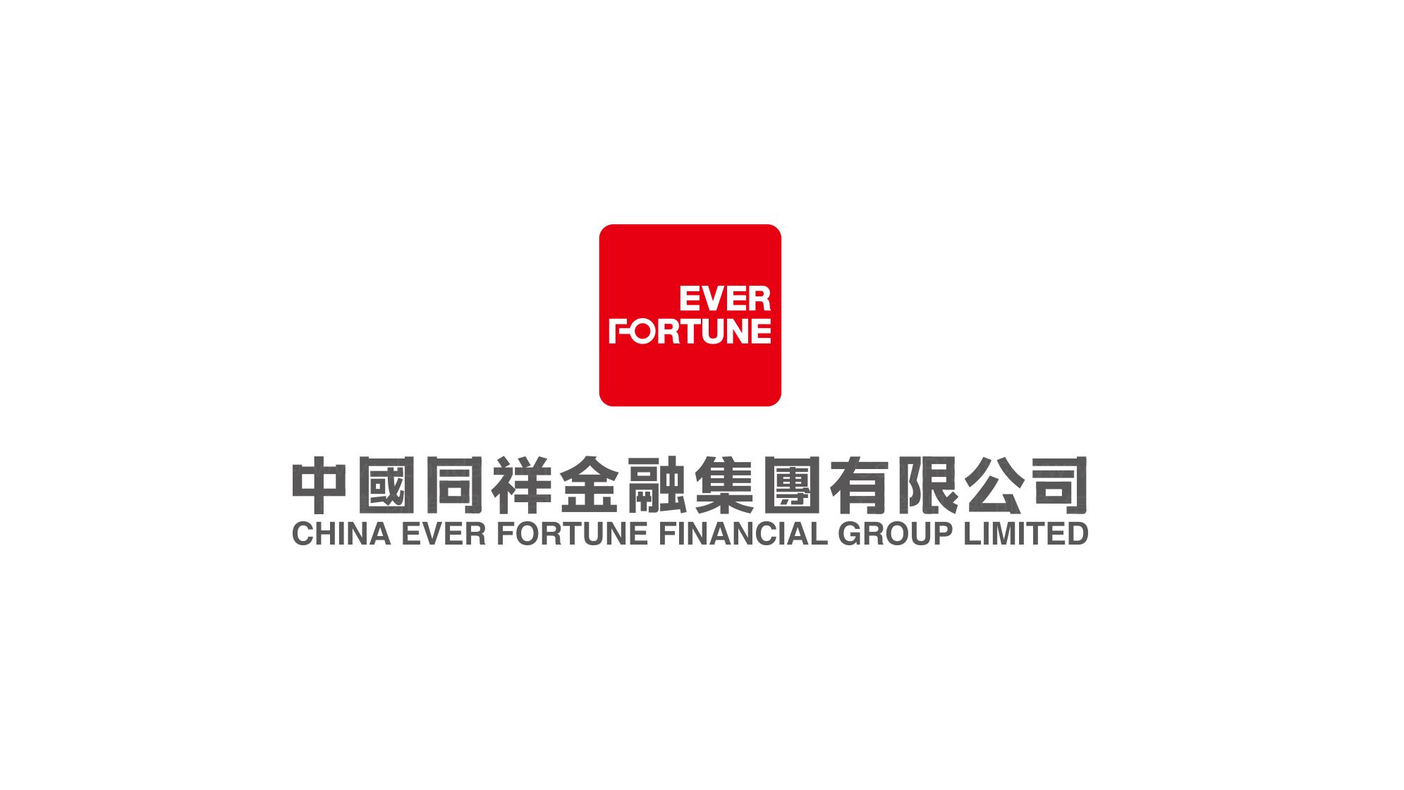 多元化品牌设计中国同祥金融集团有限公司标志设计