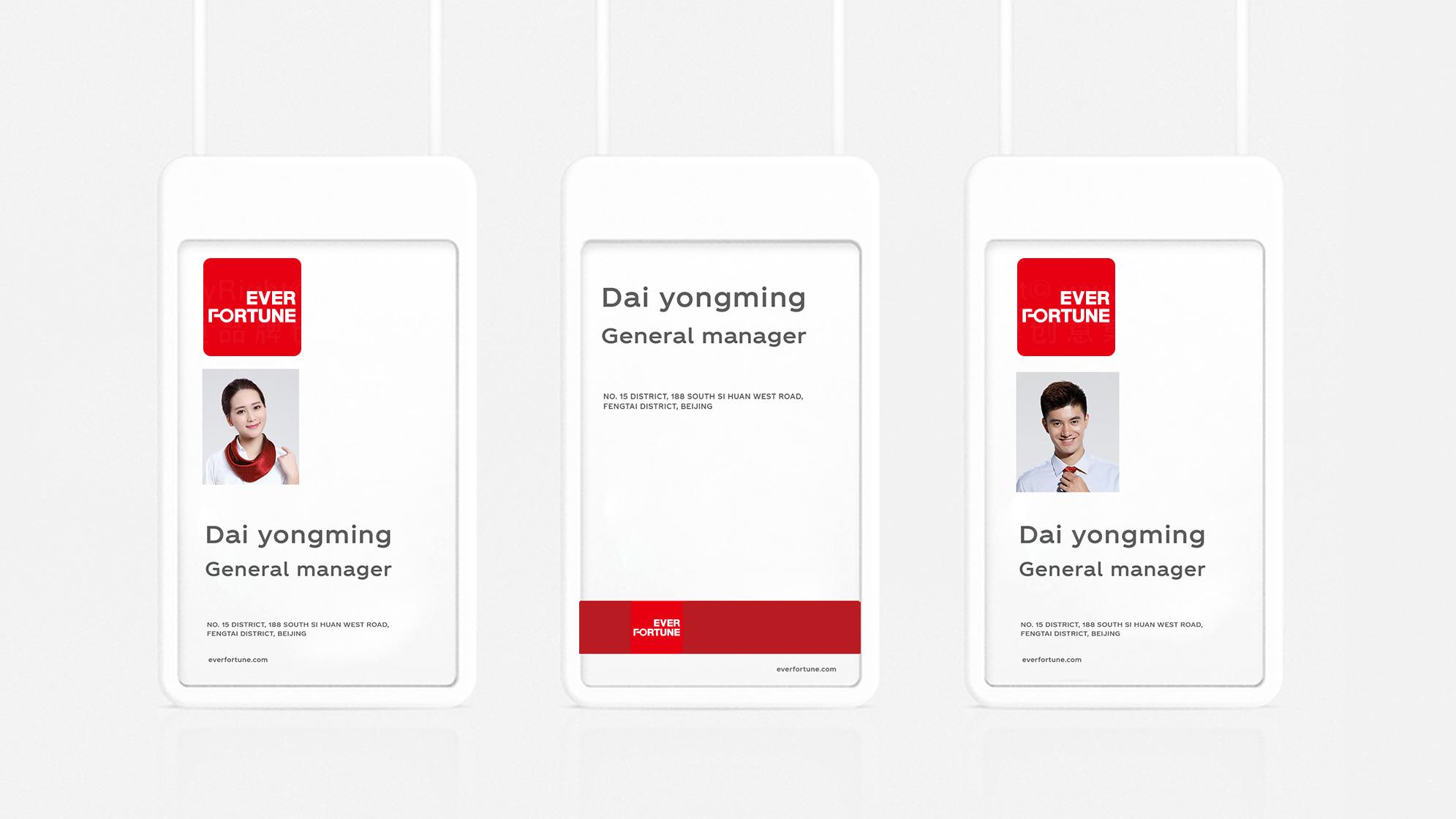 品牌设计中国同祥金融集团有限公司标志设计应用