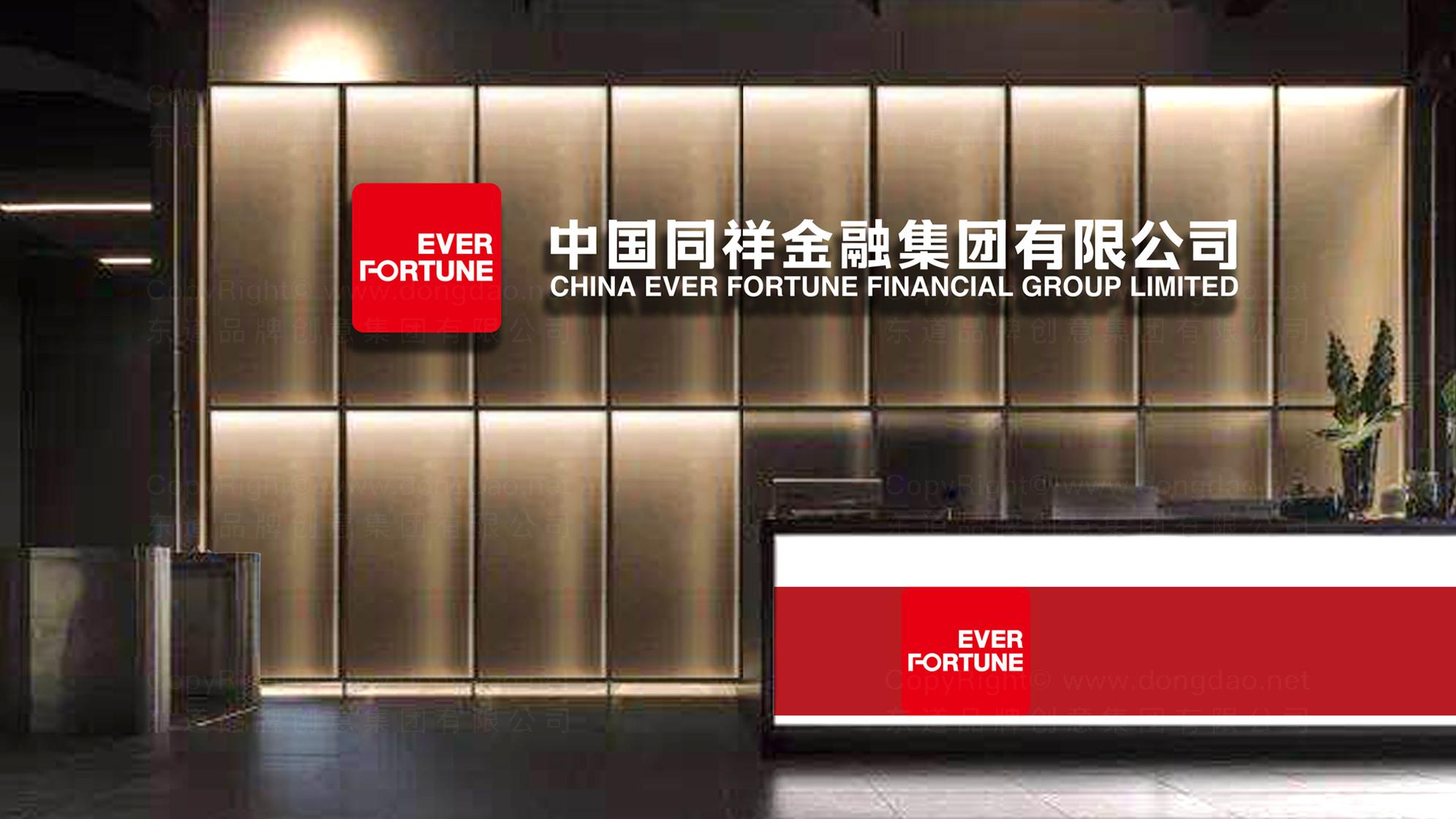 品牌设计中国同祥金融集团有限公司标志设计应用场景_3
