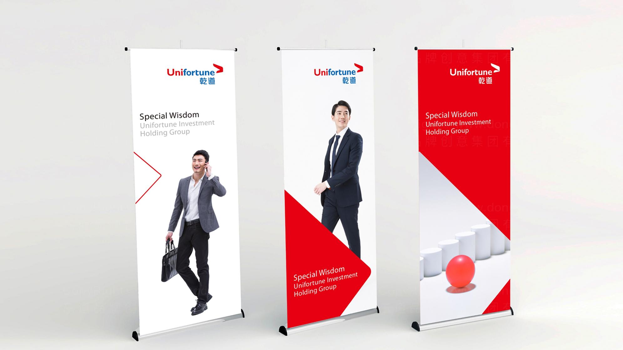 品牌设计乾道投资标志设计应用场景