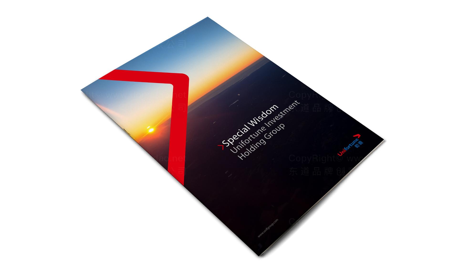 品牌设计乾道投资标志设计应用场景_2