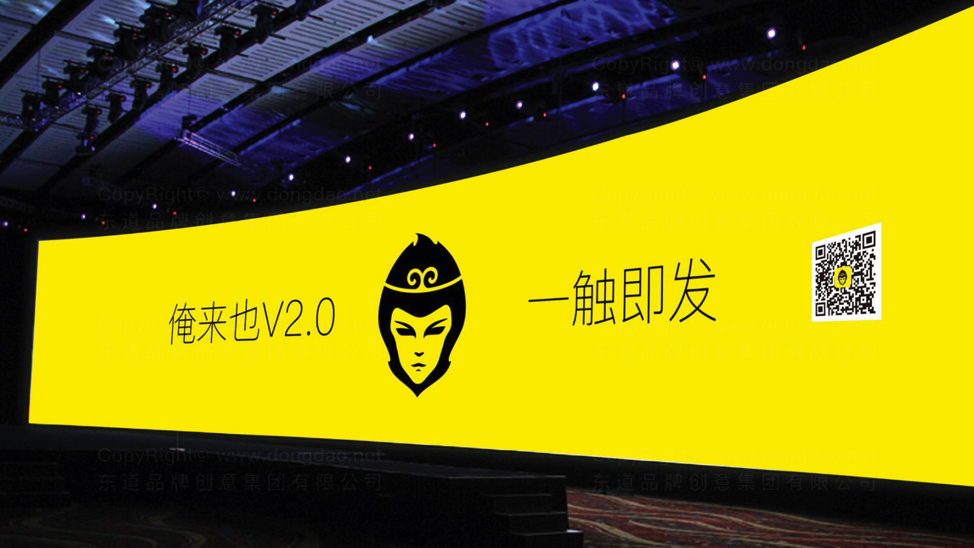 品牌设计俺来也LOGO&VI设计应用场景_2