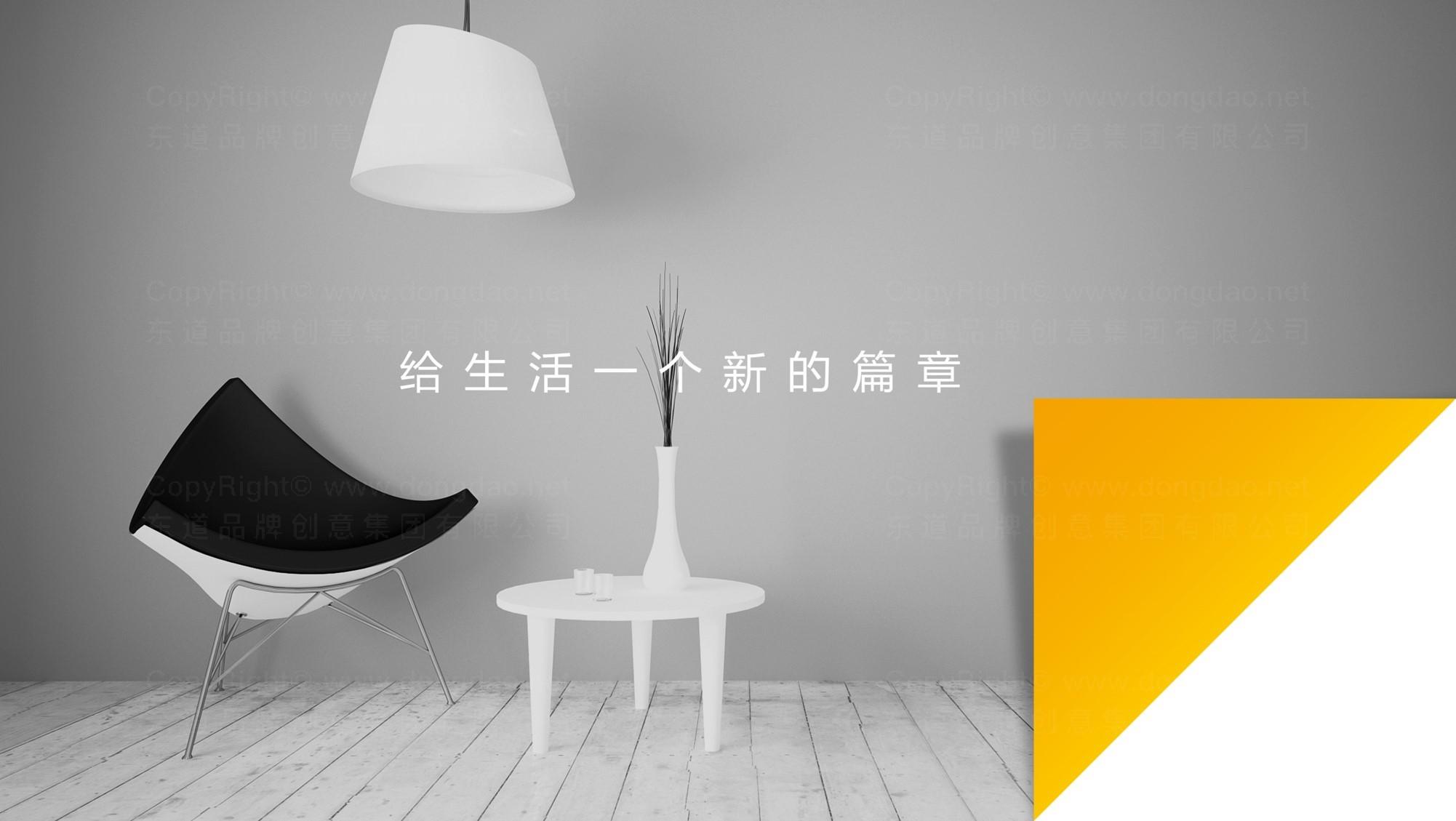 品牌设计红星美凯龙LOGO&VI设计应用