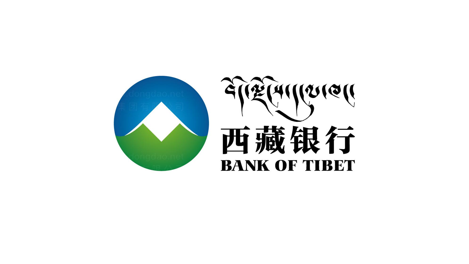 品牌设计案例西藏银行LOGO&VI设计