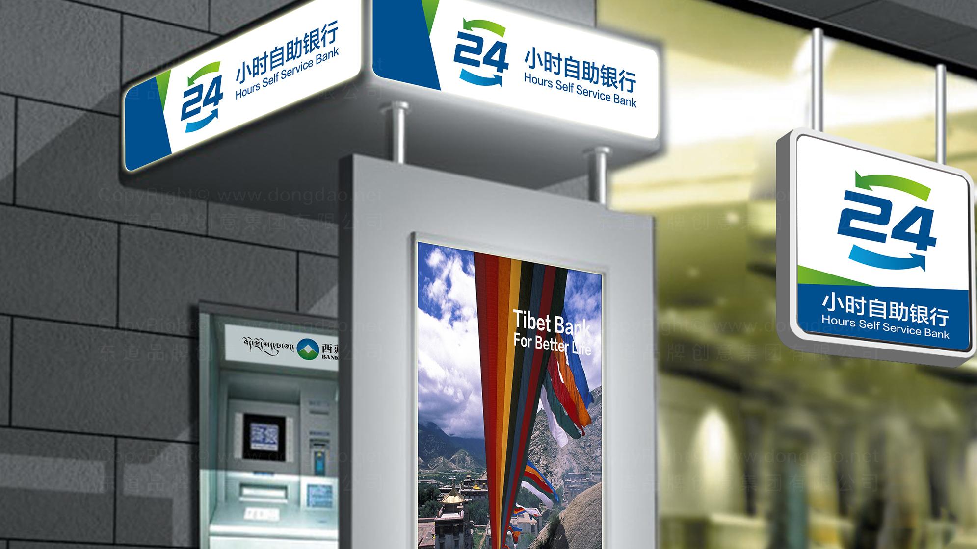 品牌设计西藏银行LOGO&VI设计应用