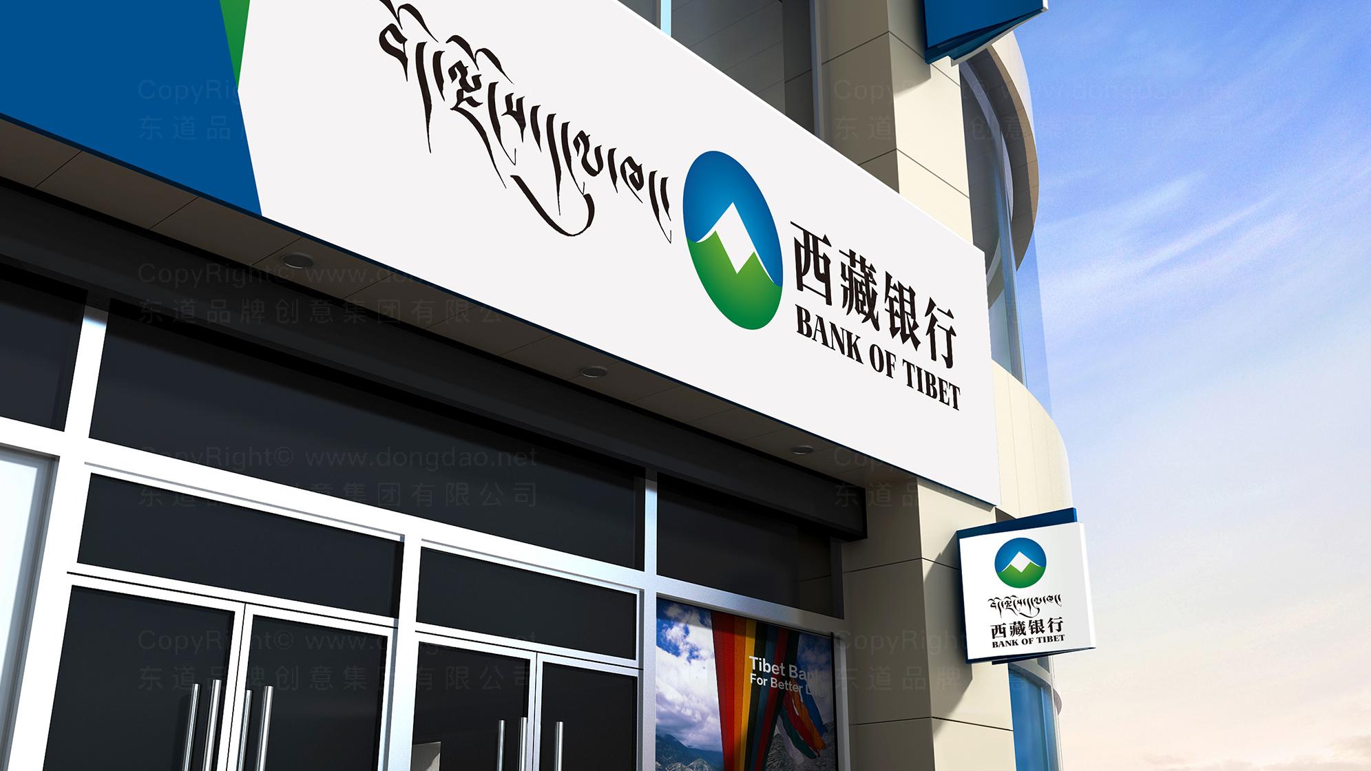 品牌设计西藏银行LOGO&VI设计应用场景