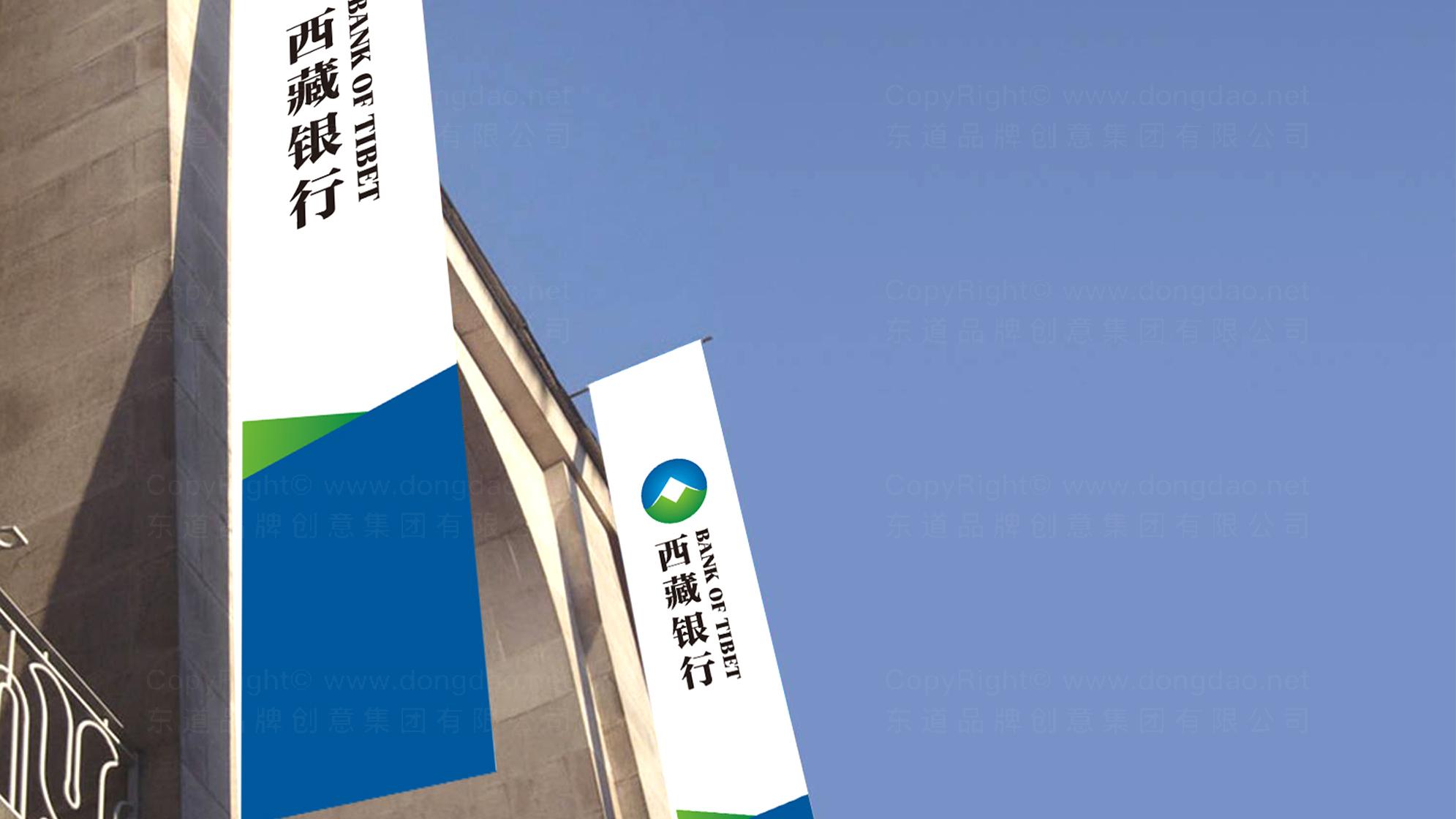 品牌设计西藏银行LOGO&VI设计应用场景_1