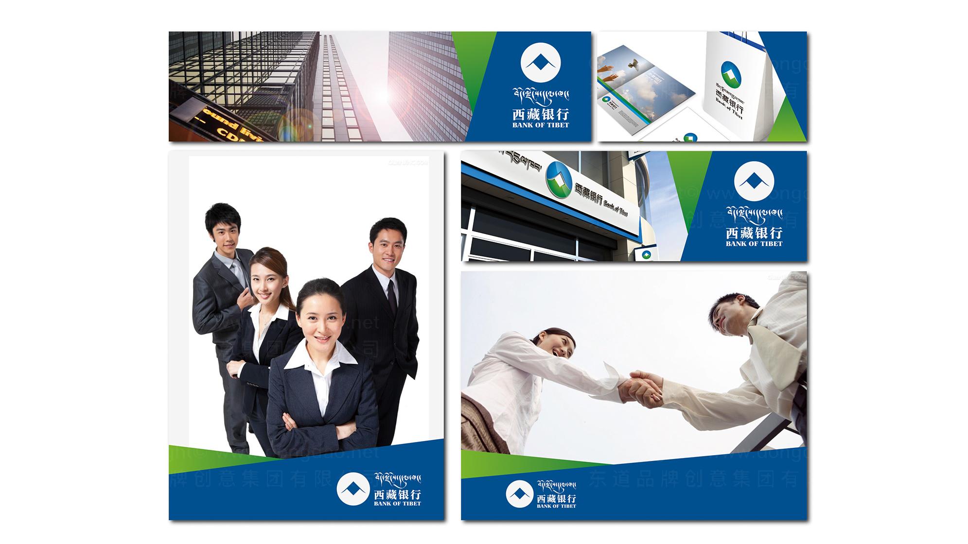 品牌设计西藏银行LOGO&VI设计应用场景_2