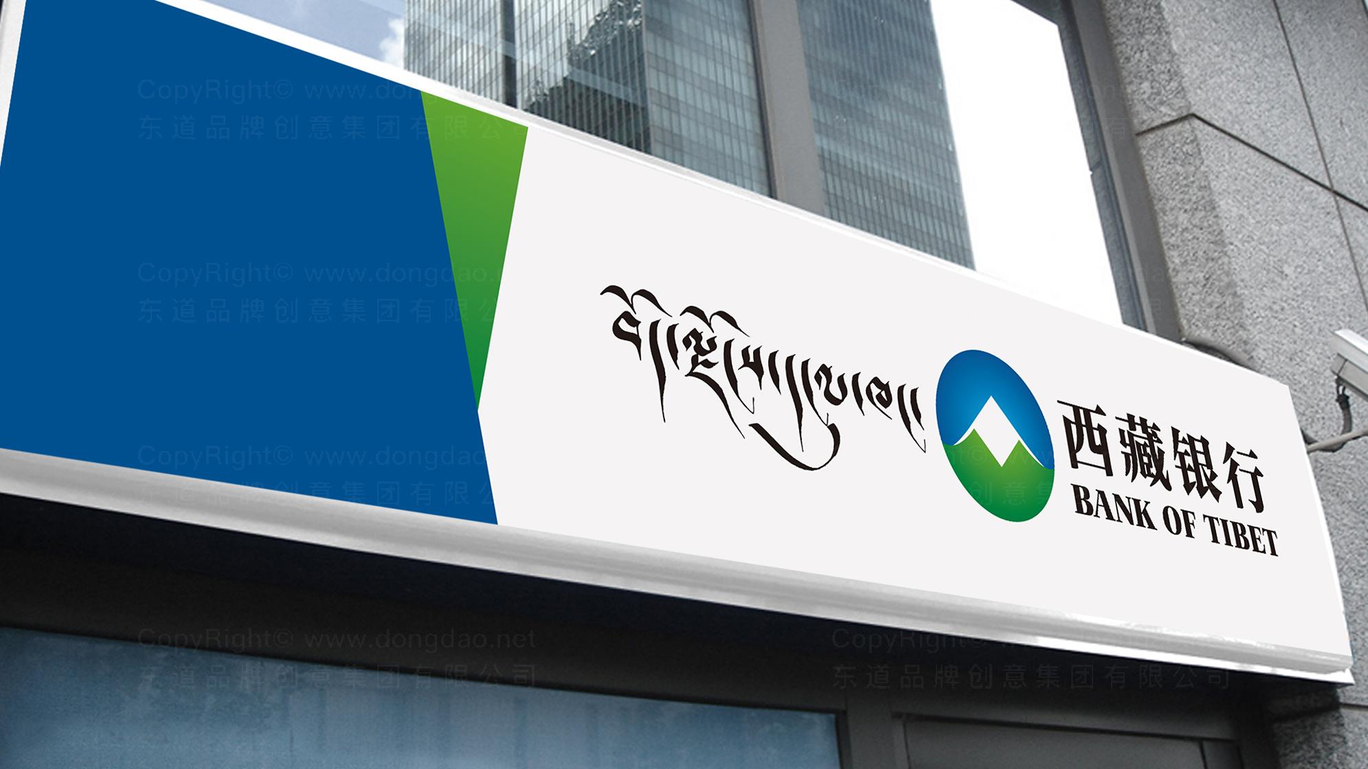 品牌设计西藏银行LOGO&VI设计应用场景_3
