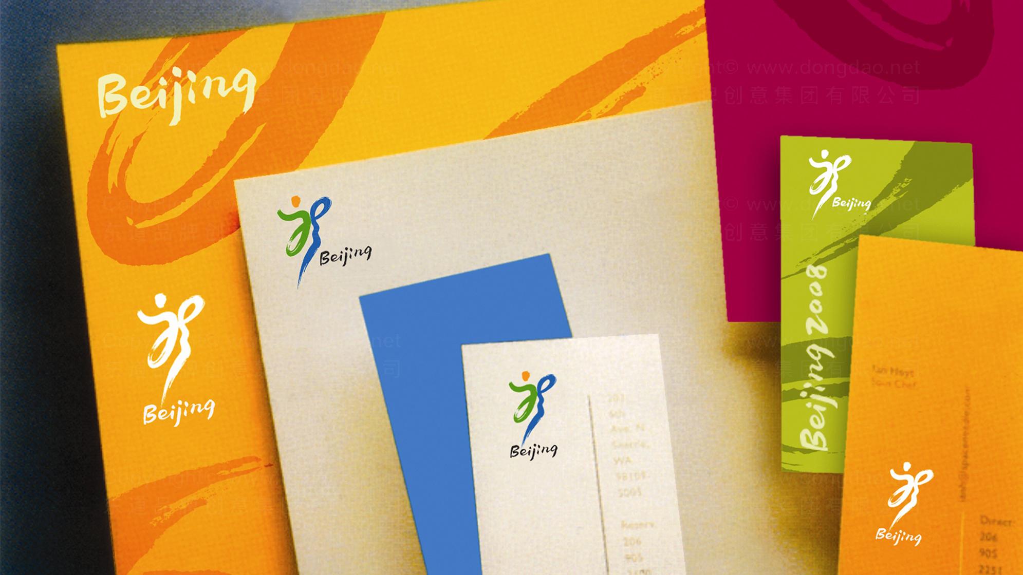政府组织品牌设计北京2008奥运会会徽LOGO设计