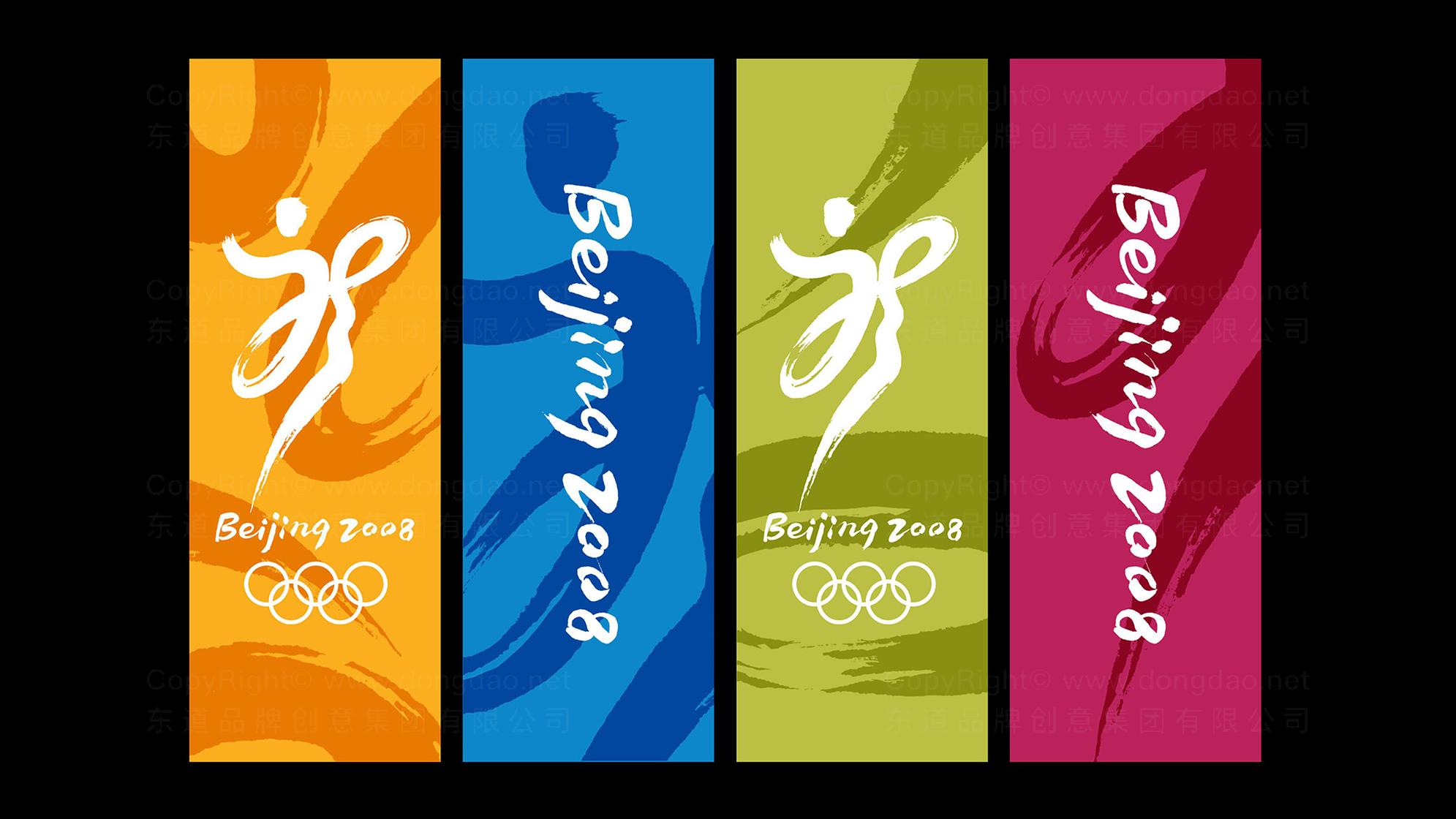 品牌设计北京2008奥运会会徽LOGO设计应用