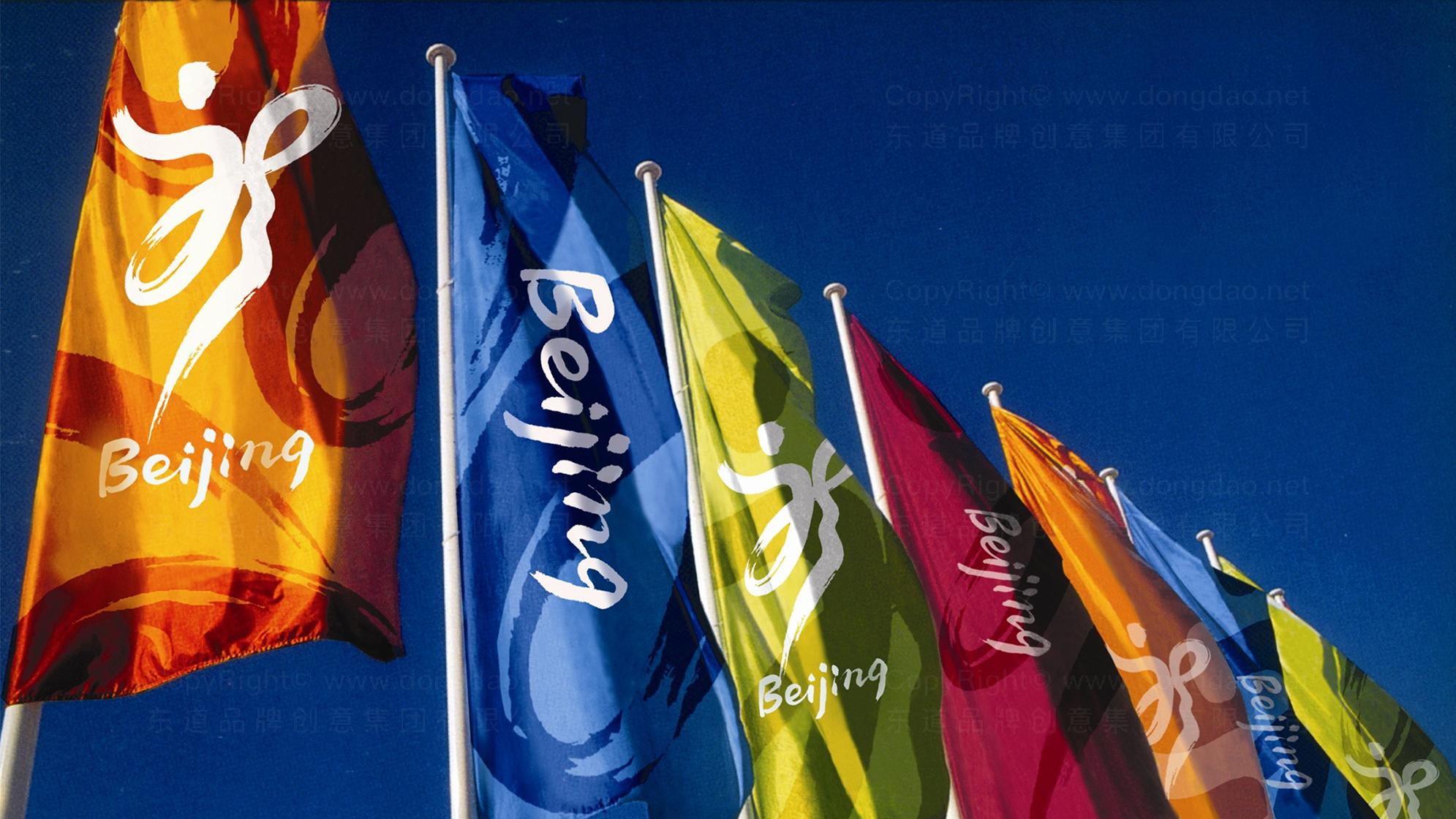 品牌设计北京2008奥运会会徽LOGO设计应用场景_1