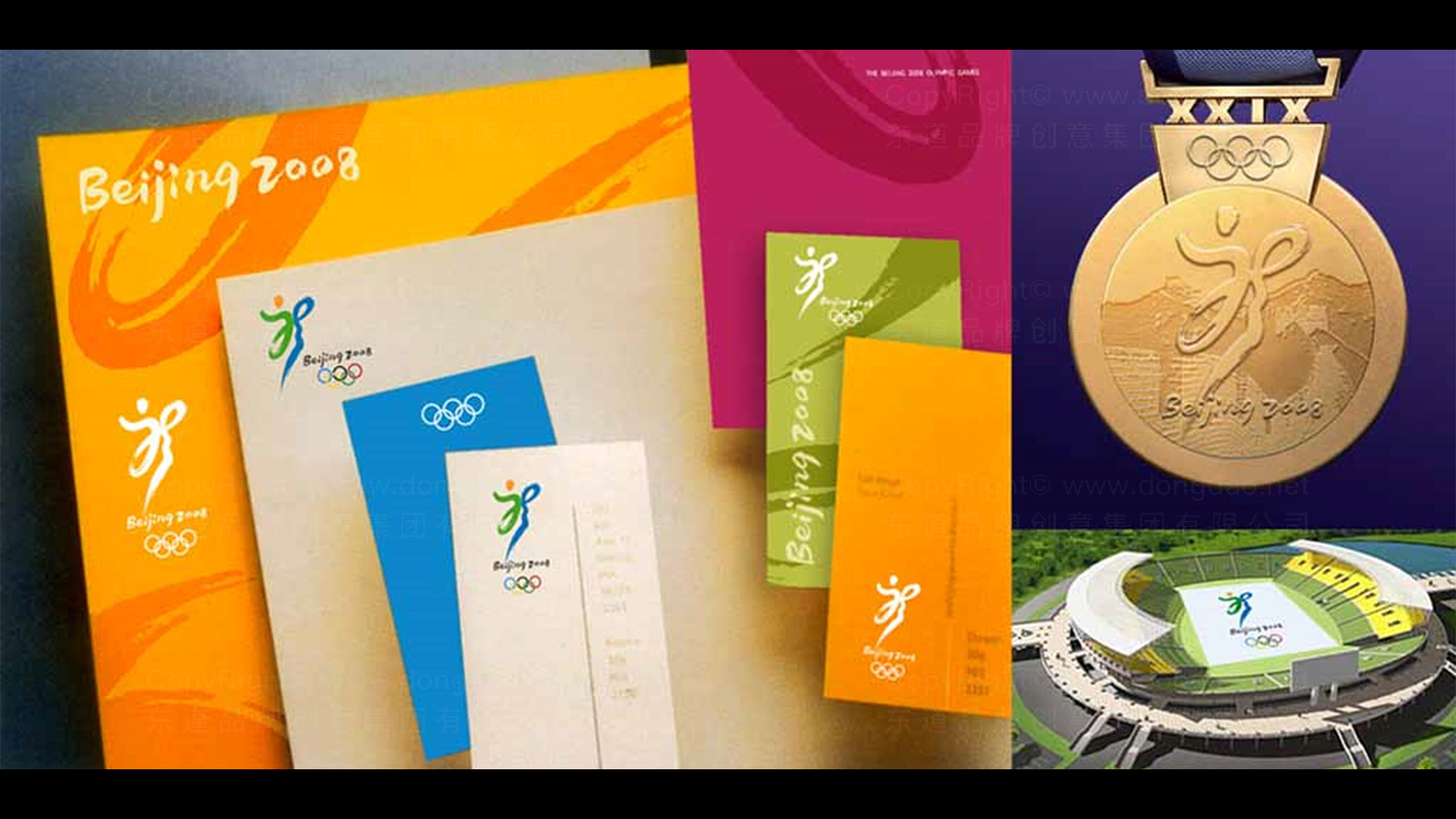 品牌设计北京2008奥运会会徽LOGO设计应用场景_2