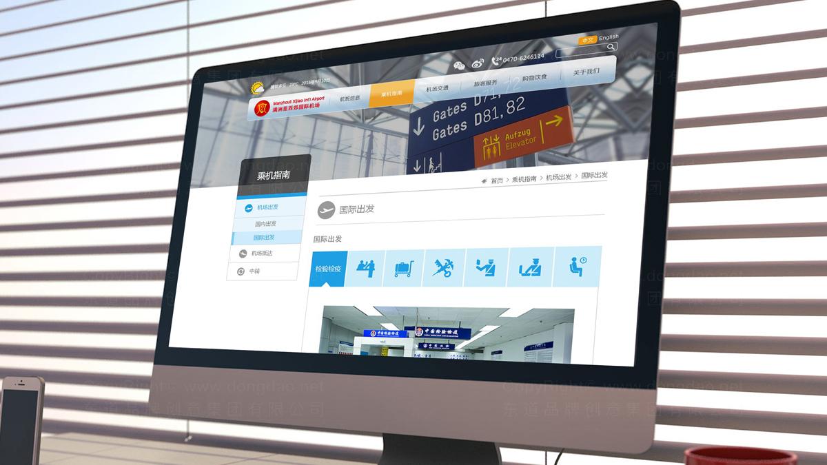 公司官方网站ui设计应用场景