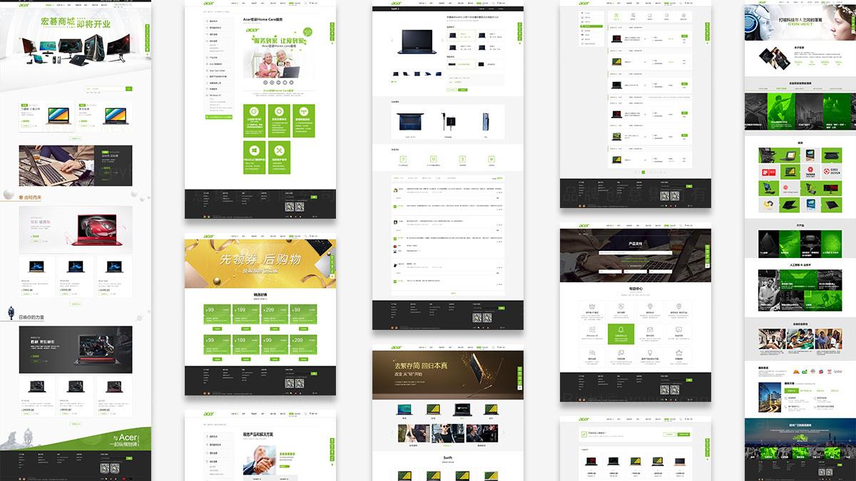东道数字Acer中国区网站建设及运维服务应用场景_8