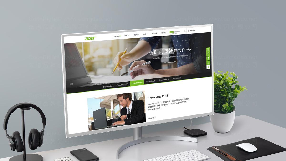 东道数字Acer中国区网站建设及运维服务应用场景_10