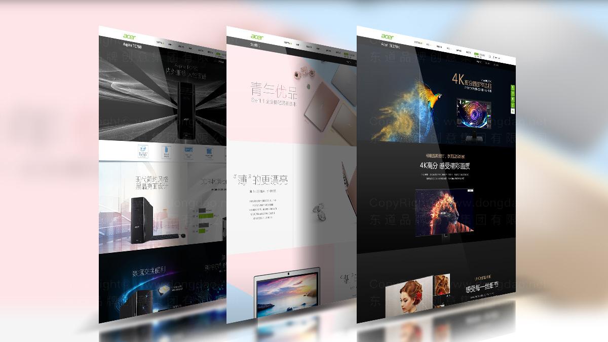 东道数字Acer中国区网站建设及运维服务应用场景_5