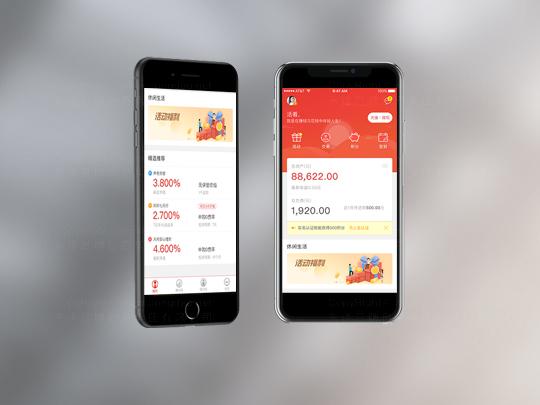 银行App设计应用场景_7