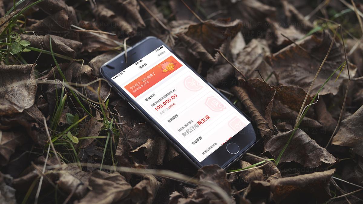 东道数字成都农商银行i邦银行App设计应用场景