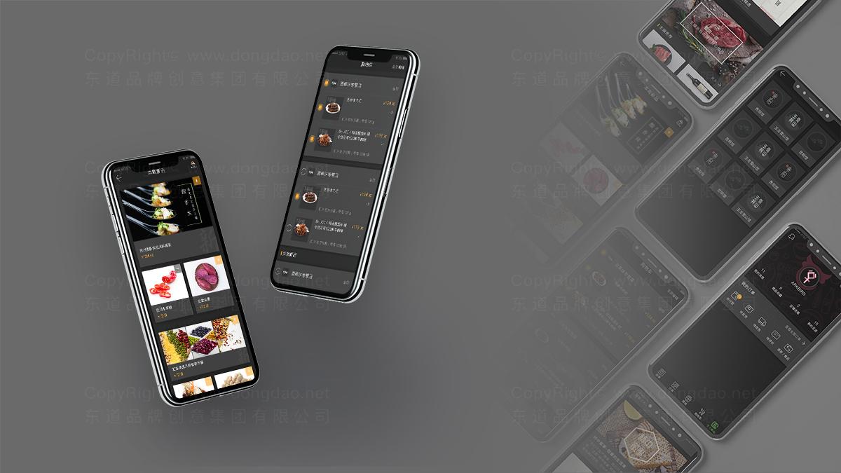IT通讯东道数字贵农网App UI设计