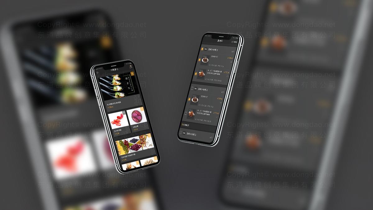 东道数字贵农网App UI设计应用场景_3