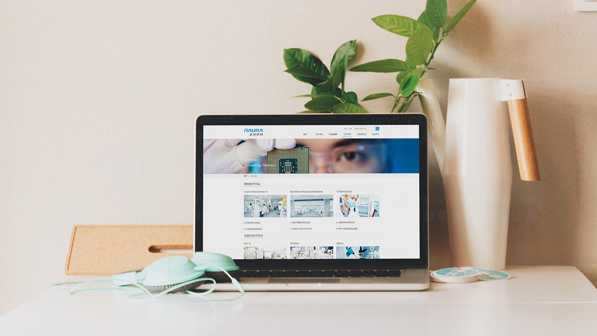 东道数字七星华创网站设计应用
