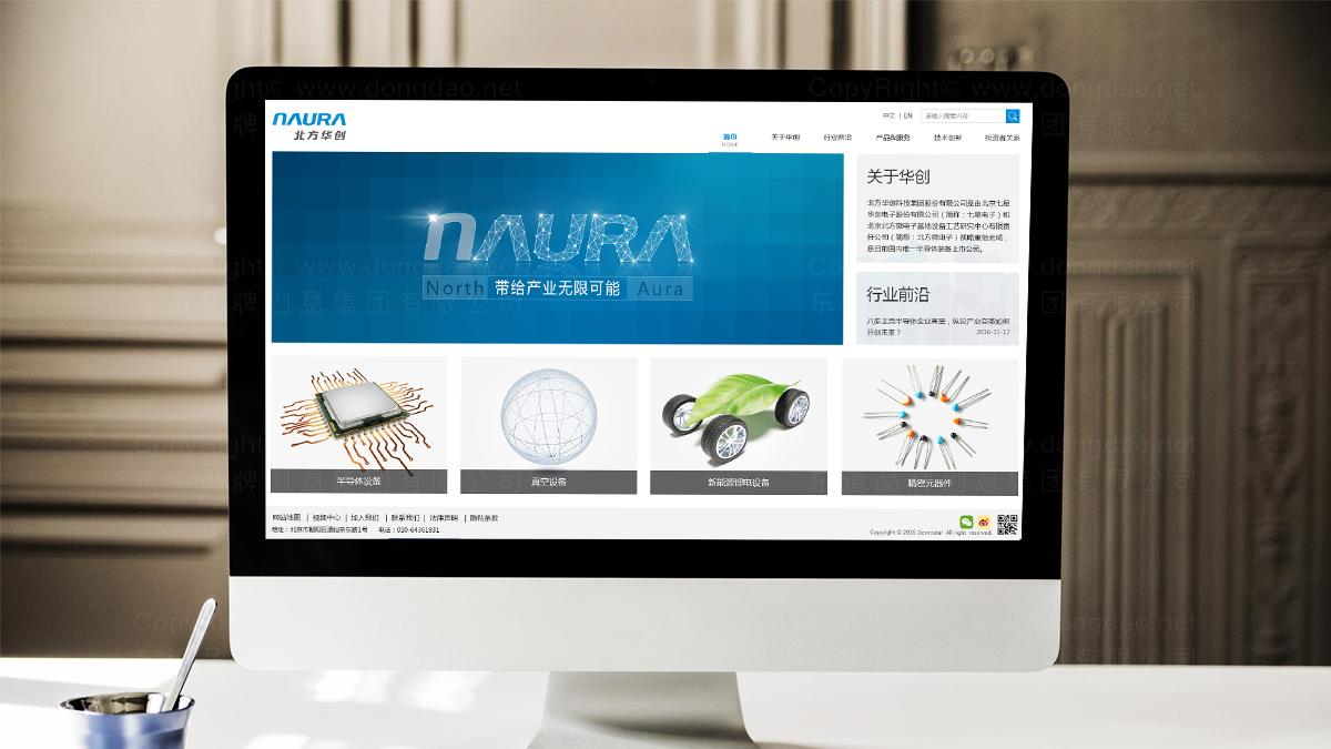 东道数字七星华创网站设计应用场景_2