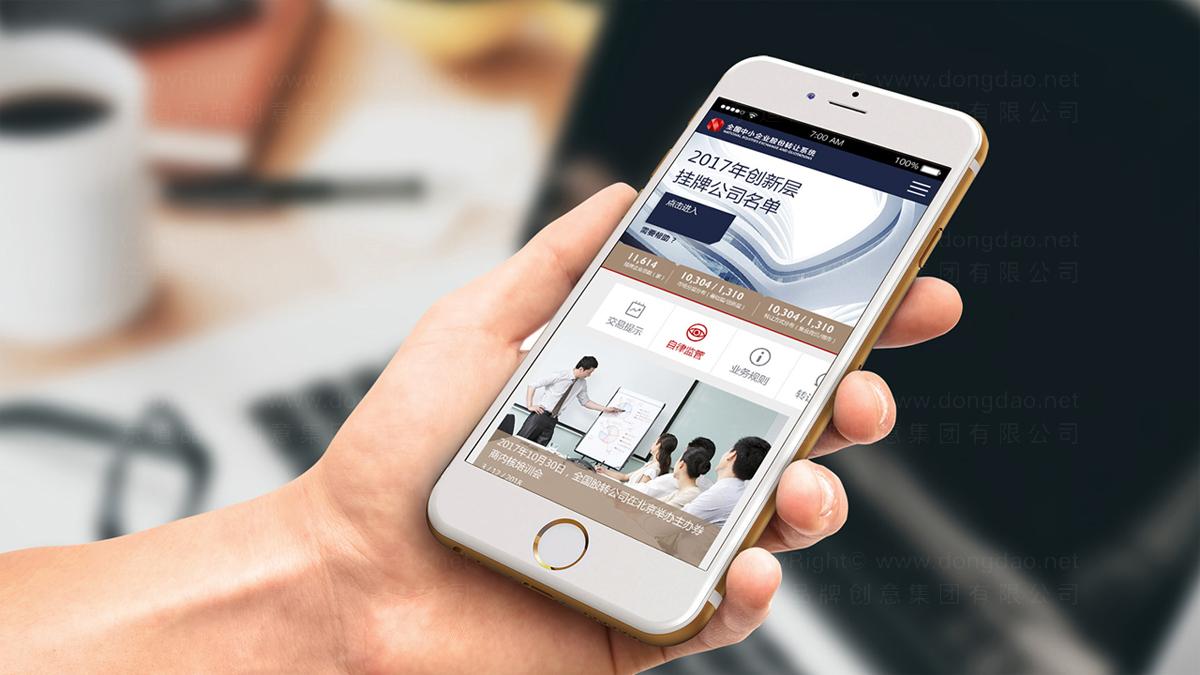 东道数字新三板网站视觉设计应用