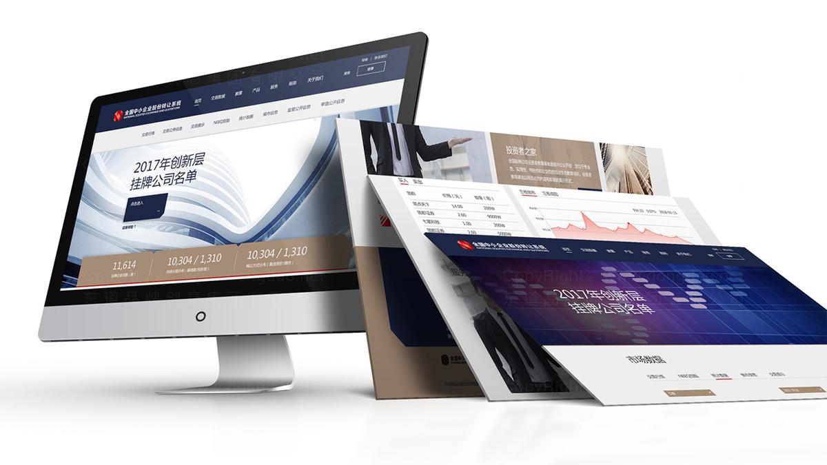 东道数字新三板网站视觉设计应用场景_4