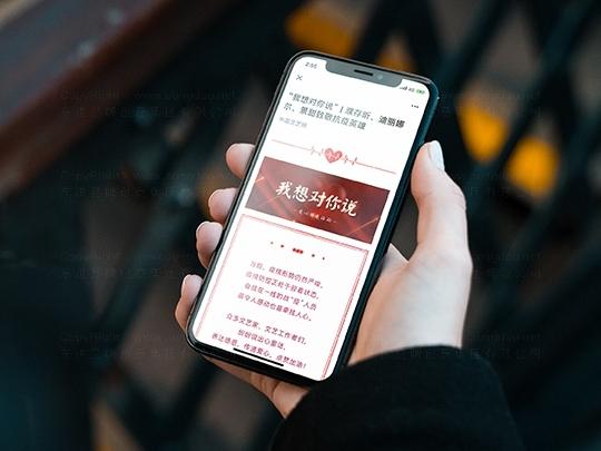 东道数字辽宁文学艺术网网站设计应用场景_17