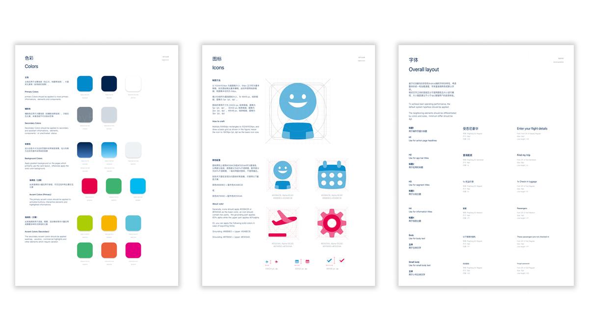 南航营销平台优化设计应用场景_24