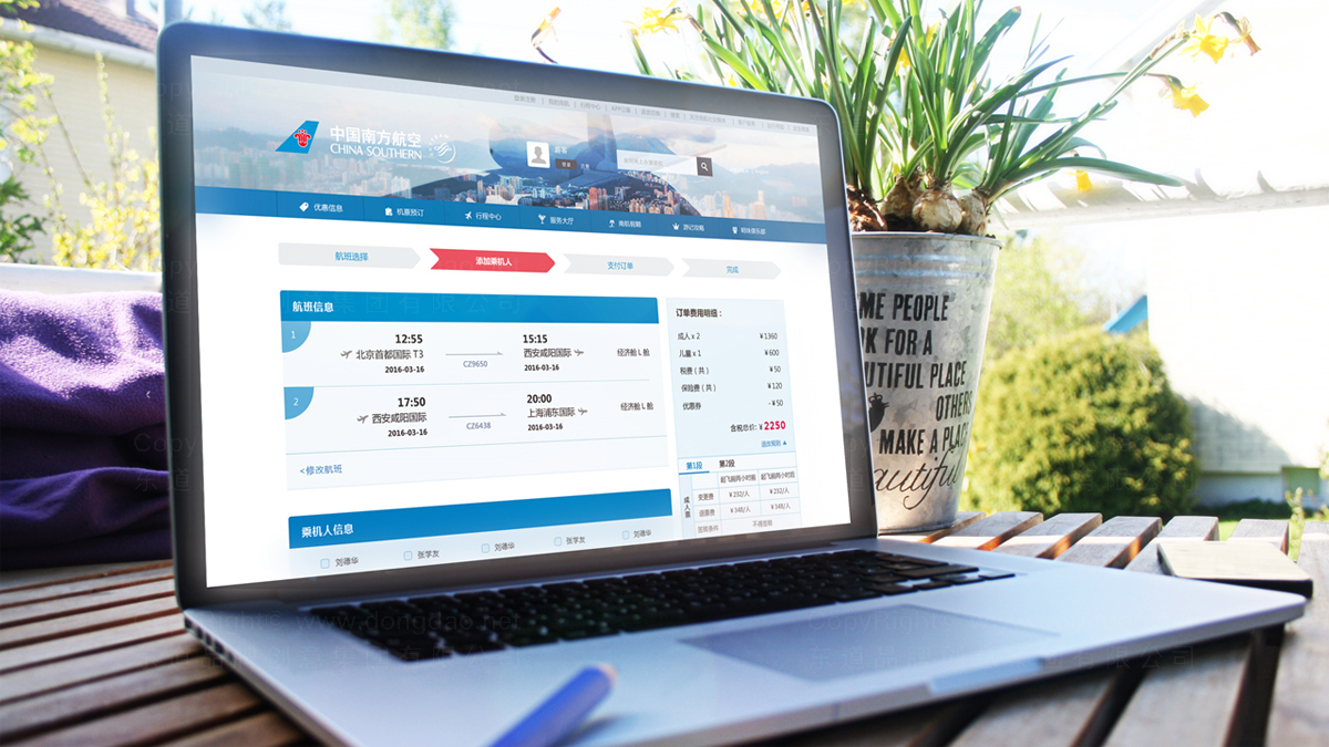 南航营销平台优化设计应用场景_3