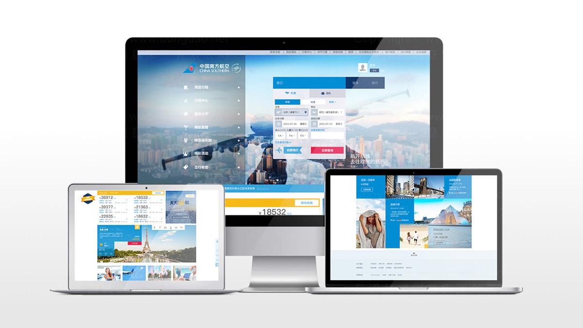 南航营销平台优化设计应用场景_4