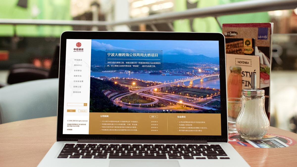 東道數字中信建設網站頁面設計、PC、手機應用場景_1