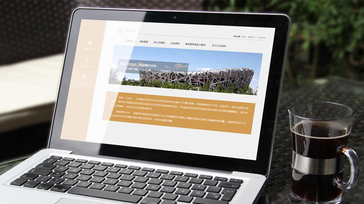 东道数字中信建设网站页面设计、PC、手机应用场景_2