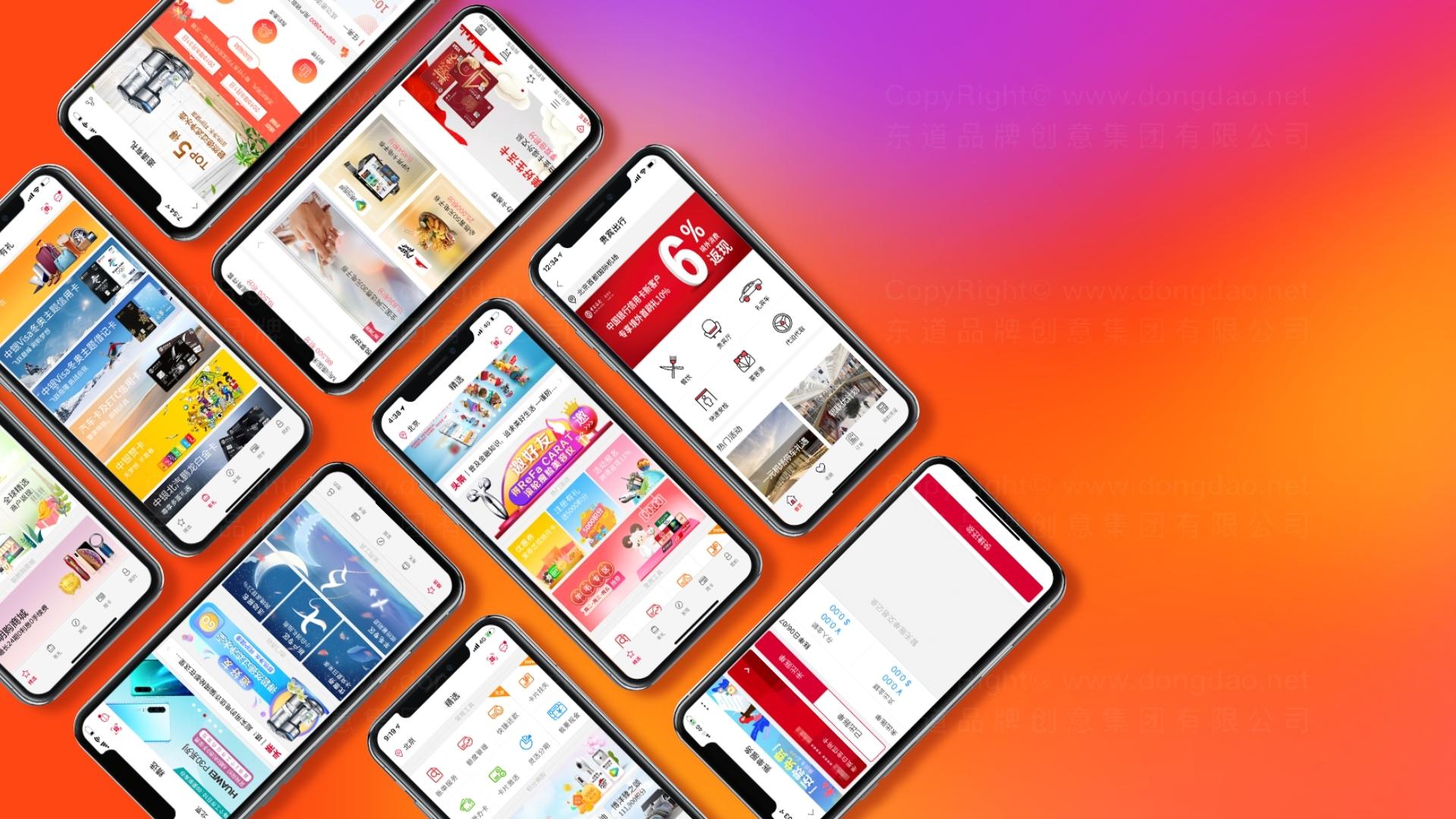 东道数字中国银行缤纷生活 App、微信解决方案应用场景