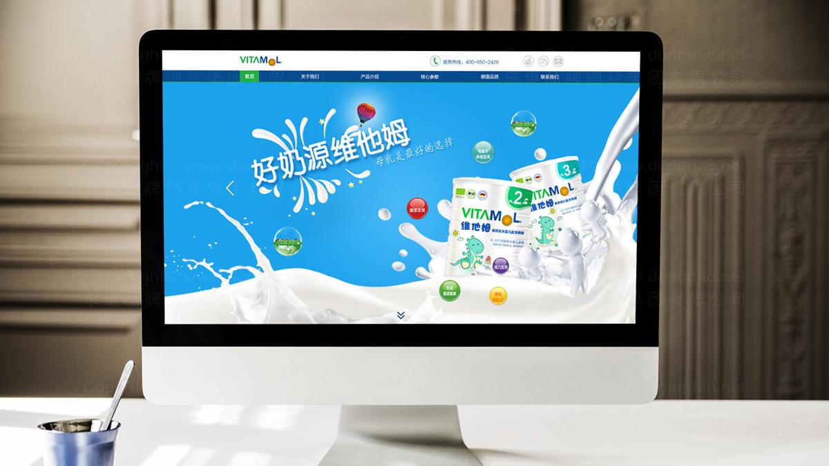 东道数字维他姆网站设计应用场景_3