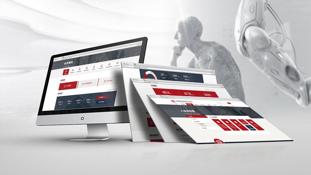 亚博APP数字中国证券投资基金业协会网站页面设计应用场景_7