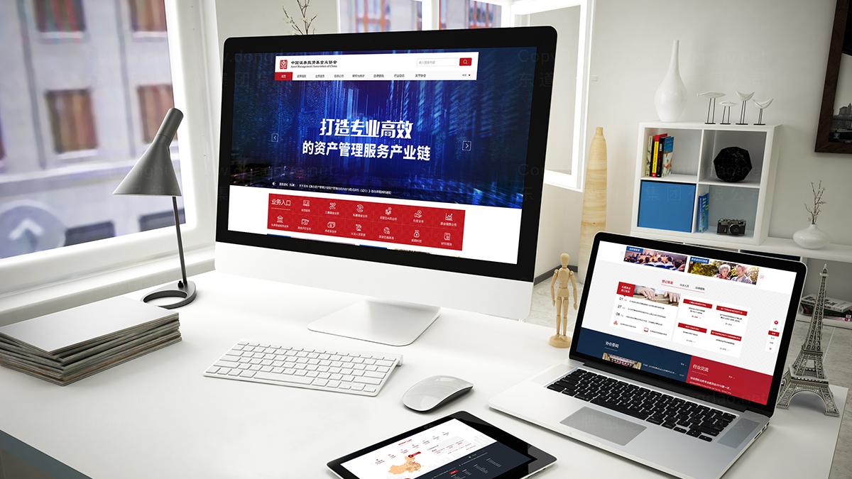 亚博APP数字中国证券投资基金业协会网站页面设计应用场景_8